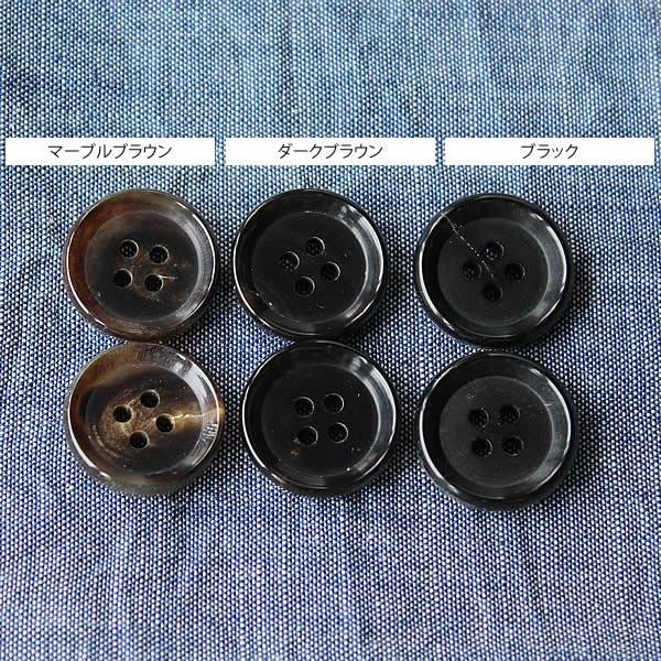 本水牛ボタン、SM77 / 14mm(15mm)、19mm(20mm)