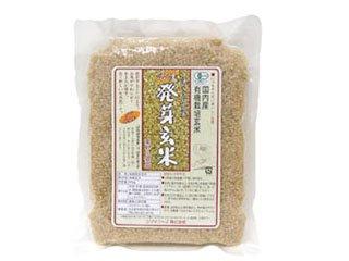 有機活性発芽玄米 【コジマフーズ】