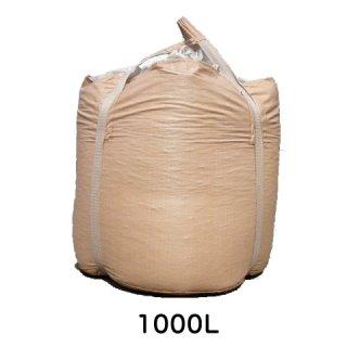 ハイドロボール 中粒 日本製 / レカトン / ハイドロカルチャー / お得な 1000 L フレコンバック