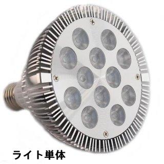 植物用LEDライト 単体 24w