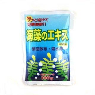 海藻のエキス / 複合肥料 有機 オーガニック