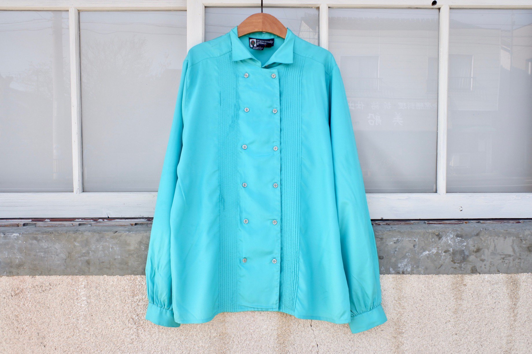 discover on the cutting board blouse