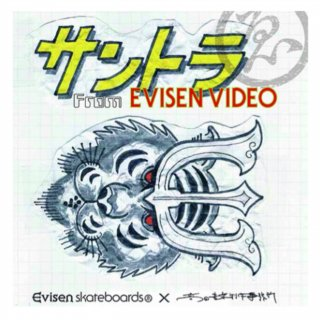 Evisen サントラ from EVISEN VIDEO