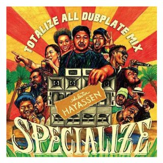 TOTALIZE ALL DUBPLATE MIX SPECIALIZE