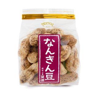 殻付南京豆 ※店頭限定商品