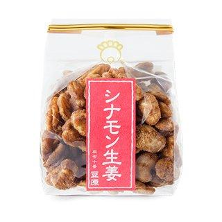 シナモン生姜 ※店頭限定商品