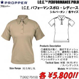 I.C.E.パフォーマンスポロ-レディース シルバータン/各サイズ