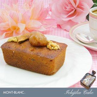栗とイチジクのケーキ お取り寄せスイーツ ケーキ