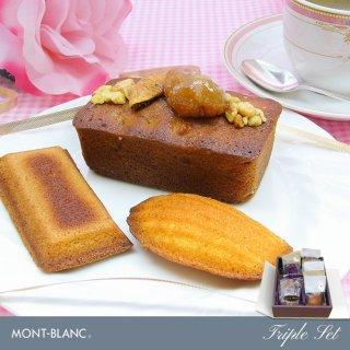 お中元 焼き菓子 詰め合わせ 贅沢トリプルSet フィナンシェ マドレーヌ 栗とイチジクのケーキ ギフト