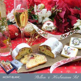 クリスマス限定 シュト—レン&ハーバリウムセット 【お菓子/お取り寄せ/スイーツ/ギフト/プレゼント/贈答/シュトレン/ドイツ】