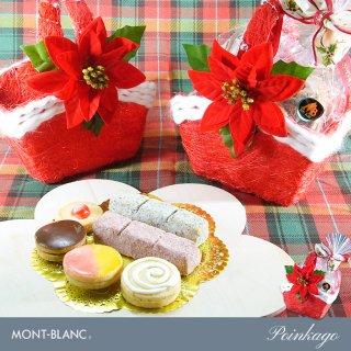 クリスマス限定 ポインカゴ 【お菓子/クッキー/バトン/プレゼント/ギフト】