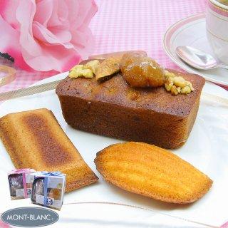 お中元 焼き菓子 詰め合わせ 贅沢トリプルセットS フィナンシェ マドレーヌ 栗とイチジクのケーキ ギフト