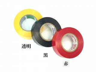ビニールテープ各色