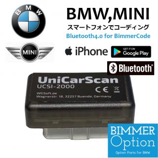 BMW ビマーオプション BimmerOption for BimmerCode