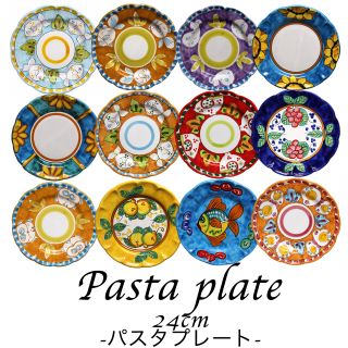 <img class='new_mark_img1' src='//img.shop-pro.jp/img/new/icons14.gif' style='border:none;display:inline;margin:0px;padding:0px;width:auto;' />Pasta plate -パスタプレート-