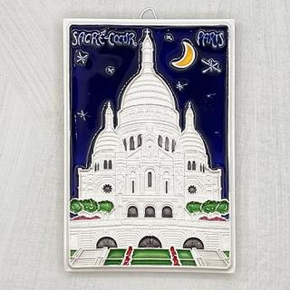 <img class='new_mark_img1' src='https://img.shop-pro.jp/img/new/icons14.gif' style='border:none;display:inline;margin:0px;padding:0px;width:auto;' />サクレ・クール寺院(Basilique du Sacré-Cœur)