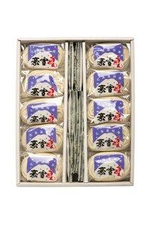 豪雪うどん 生麺セット 10食入(タレ付き)