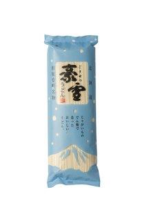 豪雪うどん 乾麺セット 8食入り(タレ付き)