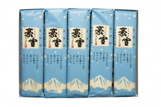 豪雪うどん 乾麺セット 20食入り(タレ付き)