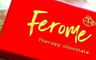 スーパーチョコレート「Ferome」