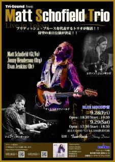 マット・スコフィールド・トリオ ライブ!Matt Schofield Trio Live! - 9/29(土) Blue Mood