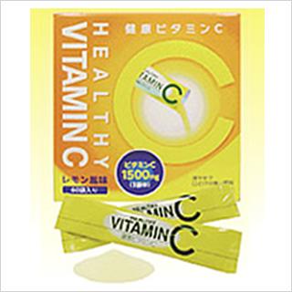 健康ビタミンC