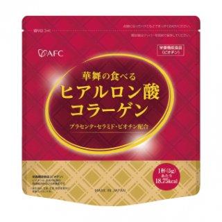 華舞の食べる ヒアルロン酸 コラーゲン(豚皮由来) 約43日分