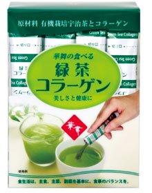 華舞の食べる緑茶コラーゲンスティック 約15日分