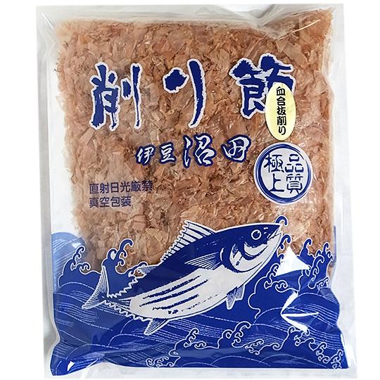 血合抜きかつお削り(500g)