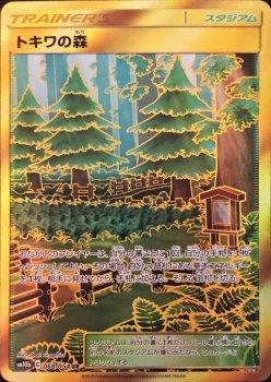 【ポケモンカードゲーム】[スタジアム]トキワの森【UR】SM10b