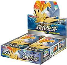 【税込送料無料】 ポケモンカードゲーム サン&ムーン 強化拡張パック「スカイレジェンド」  BOX