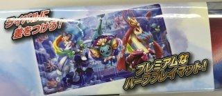 【ポケモンカードゲーム】oceanic operetta プレイマット 送料無料