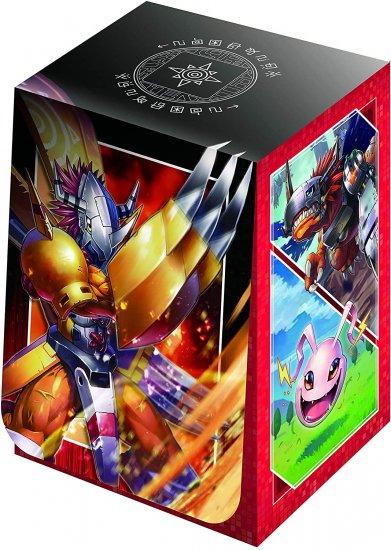 デジモンカードゲームオフィシャルカードケース