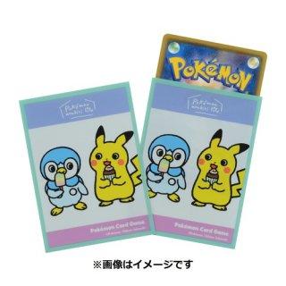<img class='new_mark_img1' src='https://img.shop-pro.jp/img/new/icons30.gif' style='border:none;display:inline;margin:0px;padding:0px;width:auto;' />ポケモンカード デッキシールド  『Pokemon のんびりライフ』 64枚入り