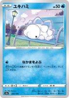 4枚セット【ポケモンカードゲーム】ユキハミ【-】[S4a]
