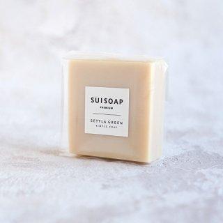 【明石産純粋ハチミツ配合で潤い肌】ハチミツラベンダー石鹸
