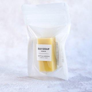 アボカド洗顔石鹸(ハーフサイズ)