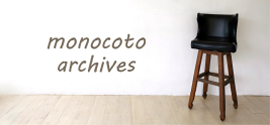monocoto_archives