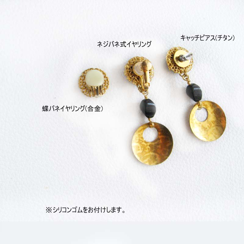 <img class='new_mark_img1' src='https://img.shop-pro.jp/img/new/icons58.gif' style='border:none;display:inline;margin:0px;padding:0px;width:auto;' />黒 ビジューピアス  天然石オニキス ヴィンテージ ビジュー イヤリング