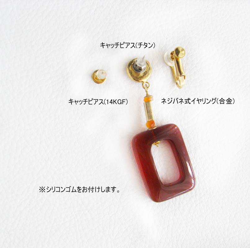 <img class='new_mark_img1' src='https://img.shop-pro.jp/img/new/icons13.gif' style='border:none;display:inline;margin:0px;padding:0px;width:auto;' />赤 レッドアゲートスクエアピアス ロング ゴールドスクエアイヤリング 14kgf  大きめ