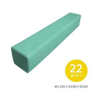 クッション W1100×H200×D200(壁用、200角)