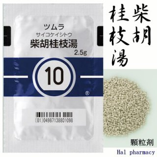 ツムラ10柴胡桂枝湯 エキス顆粒(医療用)42包(2週間分)