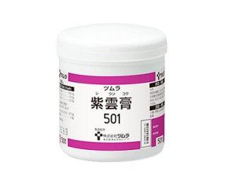 ツムラ 紫雲膏 500g
