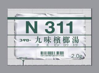 コタローN311 九味檳榔湯エキス細粒(医療用)42包(2週間分)