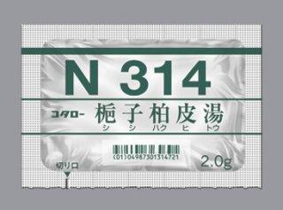 コタローN314 梔子柏皮湯 エキス細粒(医療用)42包(2週間分)