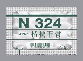 コタローN324 桔梗石膏エキス細粒(医療用)42包(2週間分)