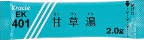 クラシエ 甘草湯 エキス細粒(医療用)2.0g×42包(EK-401)(2週間分)
