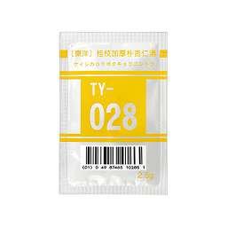 東洋 桂枝加厚朴杏仁湯 エキス細粒(医療用)2.5g×252包(84日分)