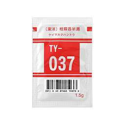 東洋 桂麻各半湯 エキス細粒(医療用)1.5g×42包(2週間分)