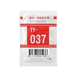 東洋 桂麻各半湯 エキス細粒(医療用)1.5g×336包(112日分)